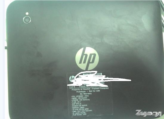HP Opal