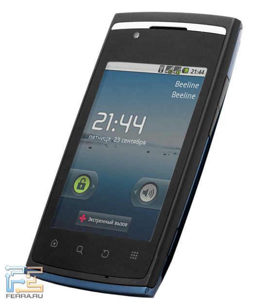 Смартфон Highscreen Cosmo Duo