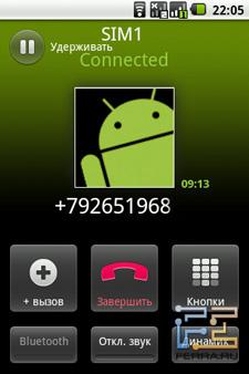 Экран Highscreen Cosmo Duo в режиме разговора