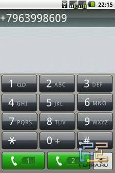 Приложение телефона на Highscreen Cosmo Duo
