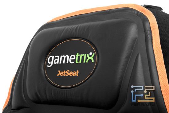 Логотип Gametrix на изголовье накидки