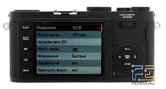 Leica X1 со включенным экраном