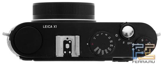 Leica X1: вид сверху