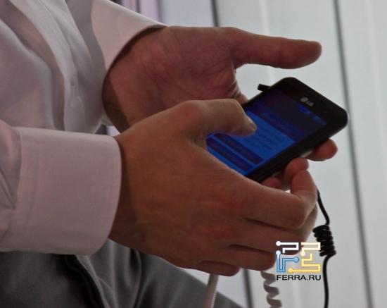 LG Optimus 3D и процедура принятия списка покупок. Подойдет любой Android
