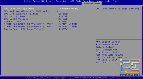 Quantum BIOS в UEFI BIOS на материнской плате Foxconn Rattler