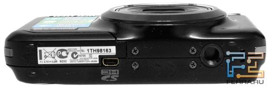 Fujifilm FinePix JX350. Вид снизу
