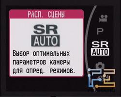 Fujifilm FinePix JX350. Выбор режима съёмки