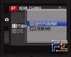 Fujifilm FinePix JX350. Выбор зоны фокусировки