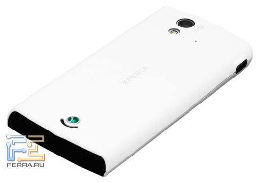 Задняя сторона Sony Ericsson Xperia ray