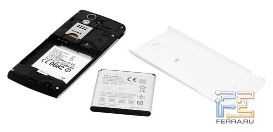 Задняя крышка и батарея Sony Ericsson Xperia ray
