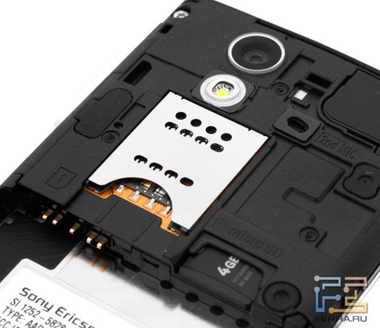 Слоты для SIM-карты и памяти microSD под крышкой Sony Eicsson Xperia ray