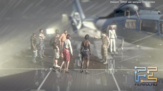 Dead Island - Признавайтесь, у кого нет билета?