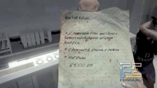 Иногда бывает так, что с партией в кооперативе Dead Island не везет - из-за отсутствующего напарника невозможно даже взять или сдать квест