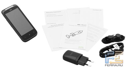 Комплект поставки HTC Mozart