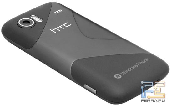 Задняя сторона корпуса HTC Mozart