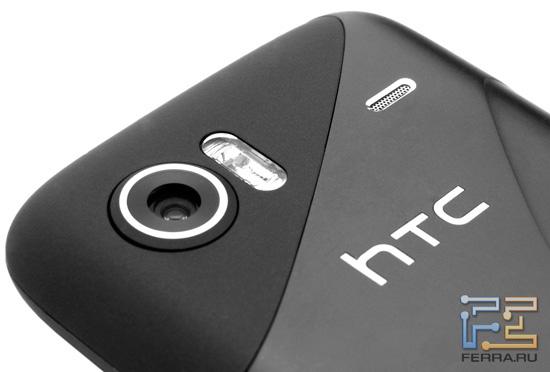 Встроенная камера на задней стороне HTC Mozart