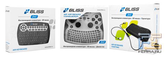 Модельный ряд беспроводных клавиатур Bliss