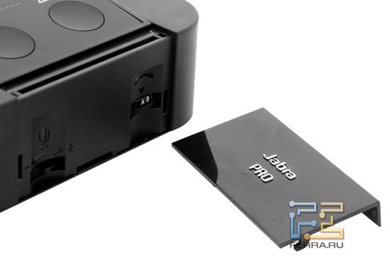 Регуляторы громкости микрофона и тонального набора Jabra Pro 9450