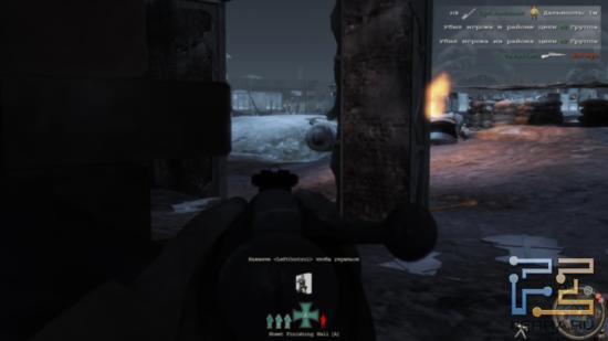 Red Orchestra 2: Heroes of Stalingrad - Темнота - не только друг молодежи, но и солдат, которые могут отлично в ней замаскироваться