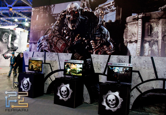 Игромир 2011: Gears of War 3