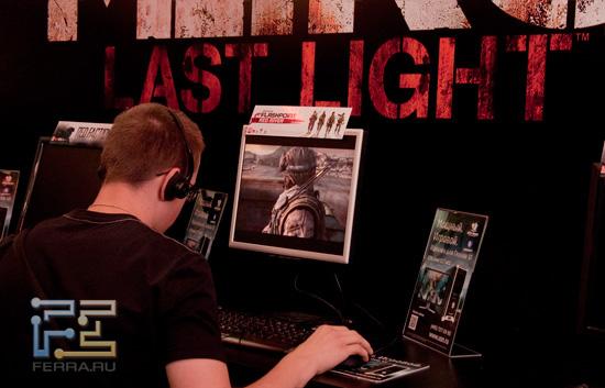 Игромир 2011: Metro Last Light прочно завоевывала внимание посетителей