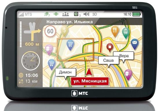 как обновить карты на навигаторе Shturmann Link 300 - фото 5