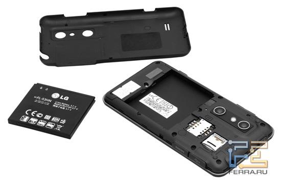 Батарейный отсек LG Optimus 3D
