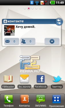 Приложение ВКонтакте на LG Optimus 3D