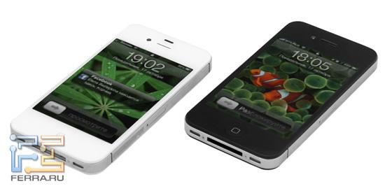 iPhone 4S (белый) и iPhone 4