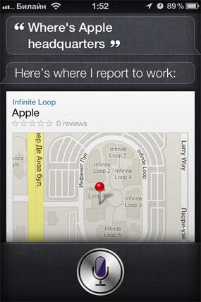 Ответ на запрос Где находится штаб-квартира Apple?