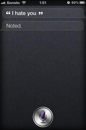 Siri в действии