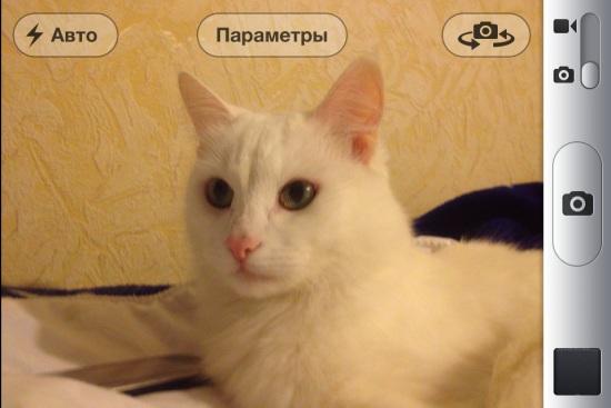 Приложение камеры на iPhone 4S