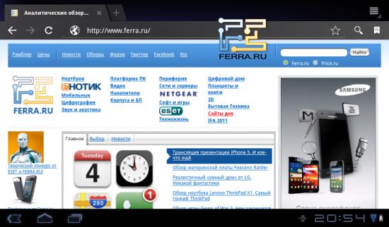 Страница Ferra.ru, открытая на Acer Iconia Tab A100