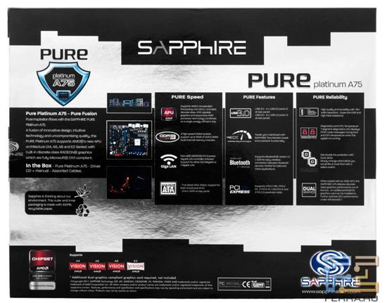 Фотография упаковки Sapphire Pure Platinum A75 с обратной стороны