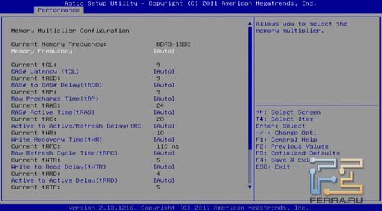 Вкладка Memory Configuration BIOS Sapphire Pure Platinum A75