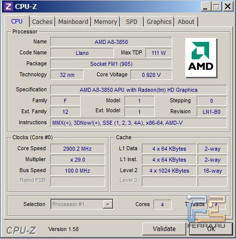 Скришнот программы CPU-Z