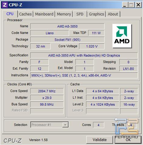 Скриншот программы CPU-Z