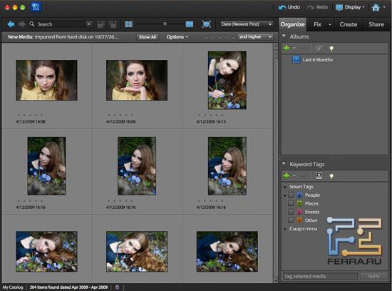 Организация фото-архива в Adobe Photoshop Elements 10 Organiser