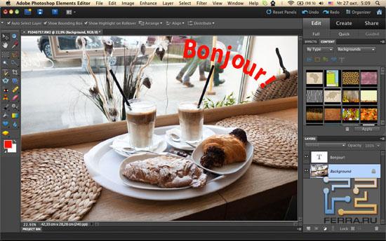 Манипуляции с текстом в Adobe Photoshop Elements 10