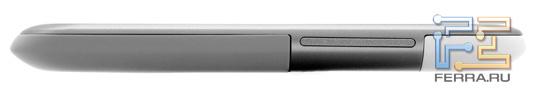 Правая боковая грань корпуса HTC Rhyme