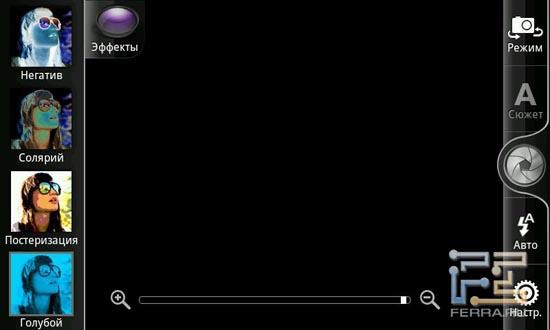 Спецэффекты при съемке встроенной камерой HTC Rhyme