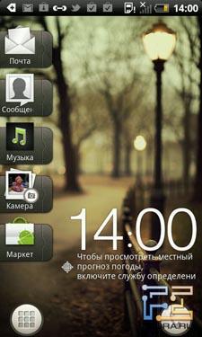 Главный экран смартфона HTC Rhyme