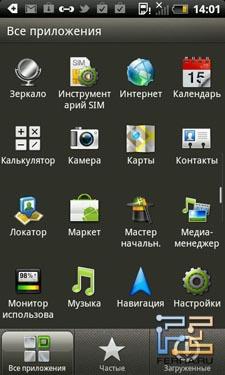 Меню приложений смартфона HTC Rhyme