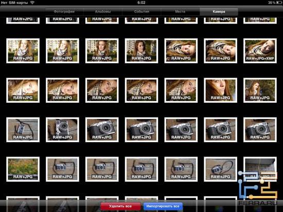 Импорт фотографий на iPad с использованием Camera Conection Kit