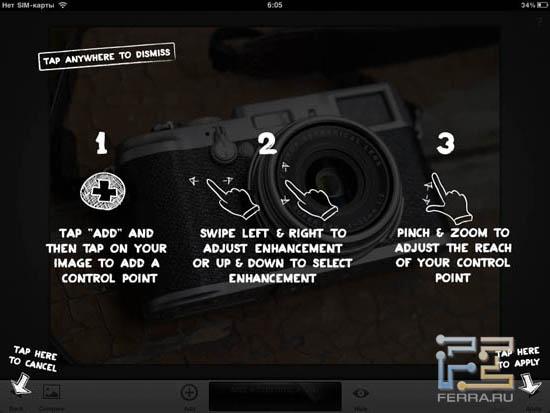 Наглядная инструкция по управлению фильтрами в Snapseed 1.3