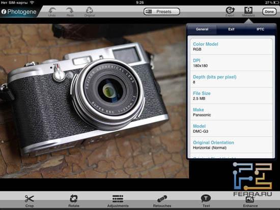 �������� EXIF-������ ������ � Photogene 3.1