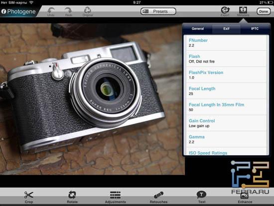 Просмотр EXIF-данных снимка в Photogene 3.1