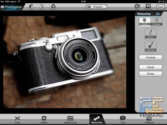 Инструменты ретуширования в Photogene 3.1