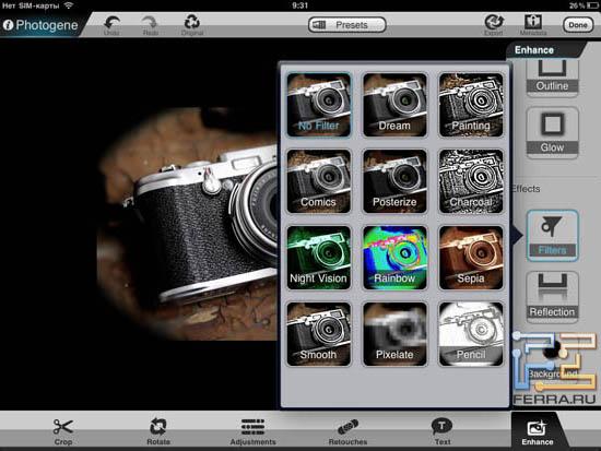 Набор фильтров из раздела Enhancements в Photogene 3.1