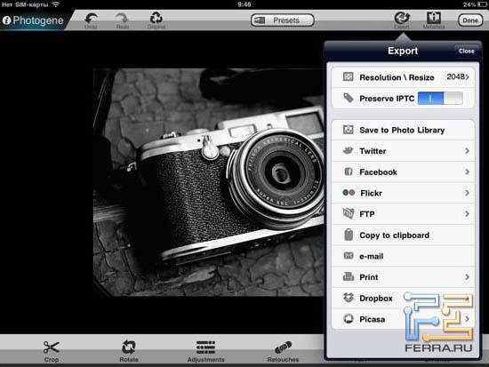Возможности экспорта изображений из Photogene 3.1